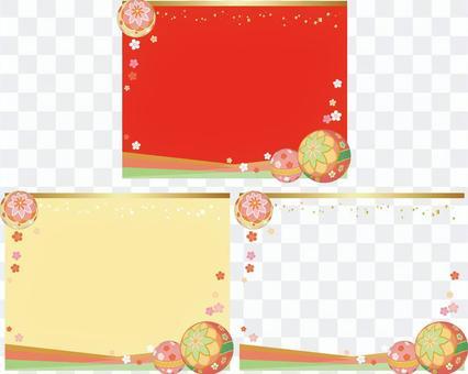 Japanese ball banner of MAR