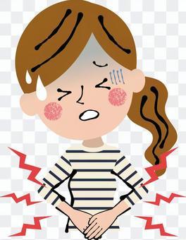 隨便的女人肚子疼傷上半身