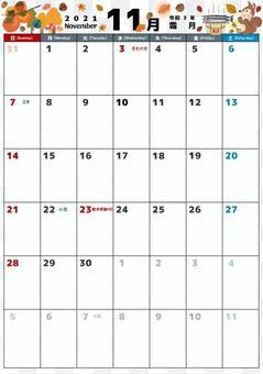 2020-11月カレンダー日始イラ-タテ