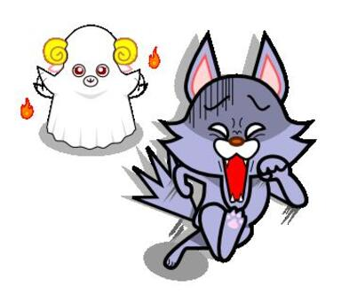 Sheep ghost escape wolf