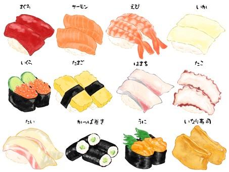 各種壽司套