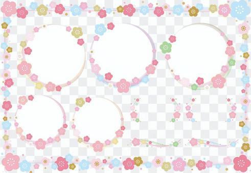 日式花框套裝