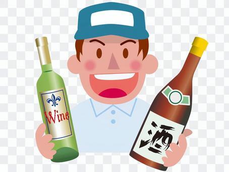 各種職業 - 酒類商店