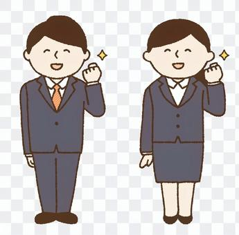 New employee men and women in suits doing guts pose
