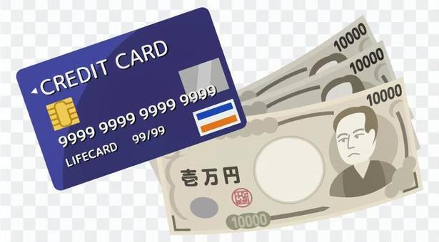 信用卡和金錢1_沒有電匯