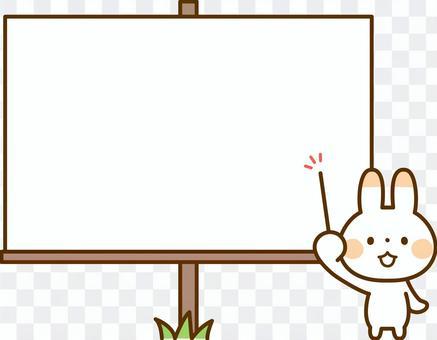 兔子裝飾框架
