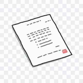 文件(一張)