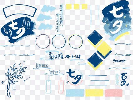 Japanese brush layout_Summer various 02