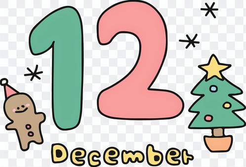 手書きカレンダー12月