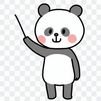 熊貓_老師