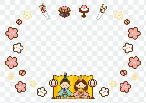 Doll Festival decorative frame