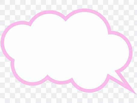 艾和這個粉紅色的邊緣氣球