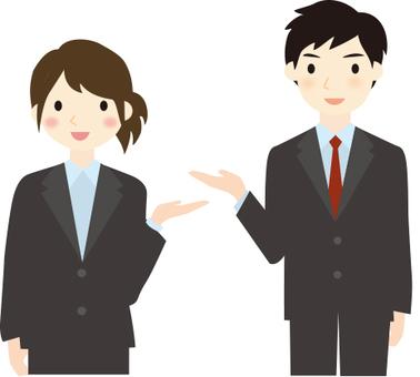Business Introduction Gender