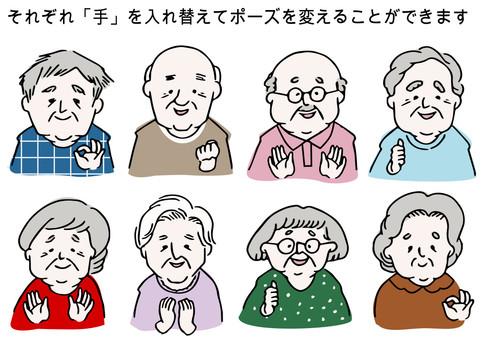 特定年齡的男性和女性 - 老人微笑