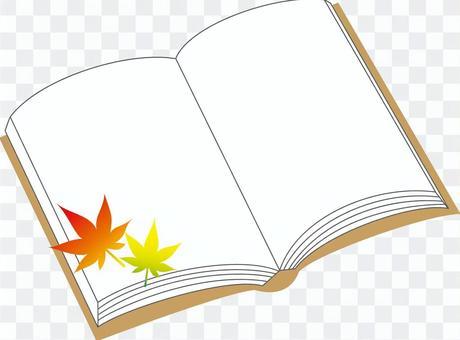 Autumn of reading (autumn leaves)