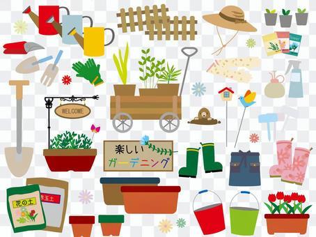 園藝用品(v10)