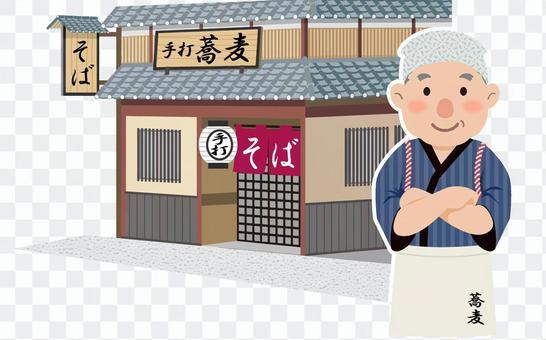 Soba商店商店店主例證