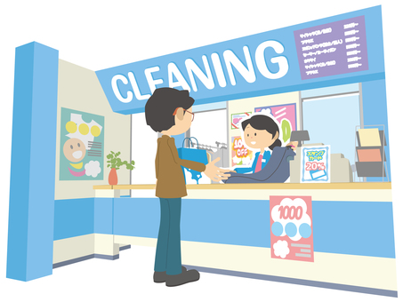 Customers receiving laundry at the laundry