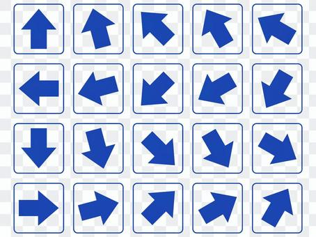 Set arrow blue