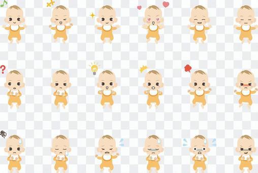 B299_赤ちゃん表情セット