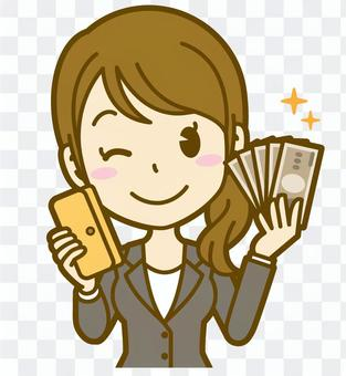 女(辦公室工作人員):C_ money 03BS