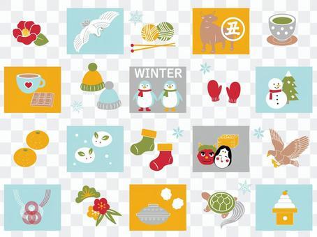 冬季項目集