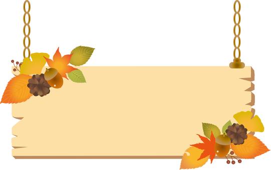 秋天的樹葉標誌掛標誌