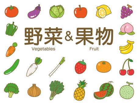 Cute vegetable illustration set