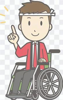 男性Happi a  - 輪椅指向 - 全身