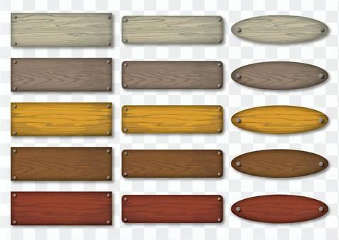木紋板框_B
