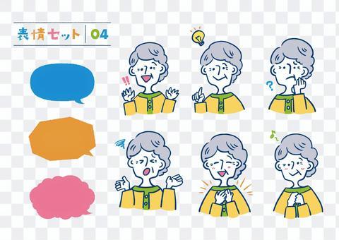 手繪插畫 6_facial expression_female_elderly