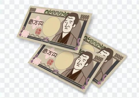 30,000 日元