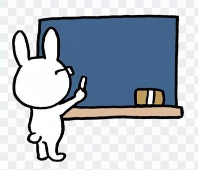 兔老師黑板