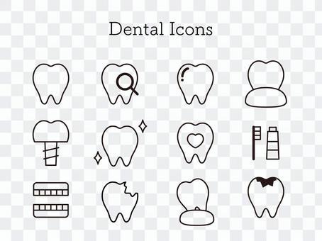 牙科圖標集