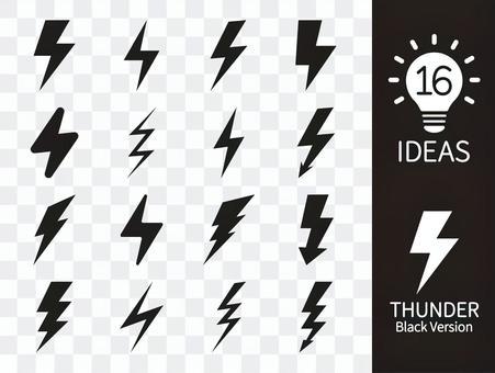 電気 白黒 アイコンセット