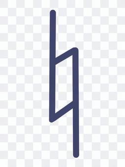 Natural musical note music symbol
