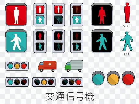 交通信號燈定界