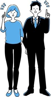 Inspirational men and women blue blue