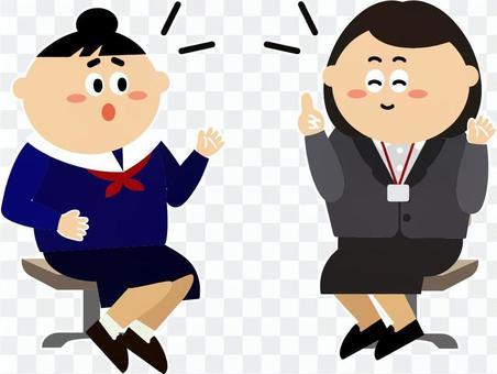 學生和輔導員