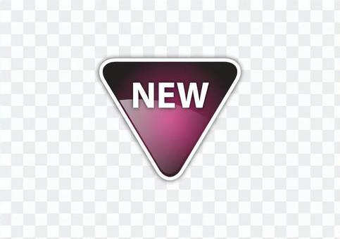 NEW按鈕