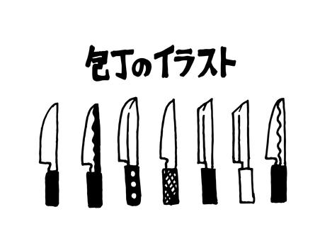 菜刀的插圖