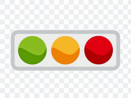 信號交通燈標誌
