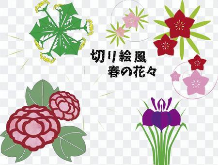 剪紙春天的花朵