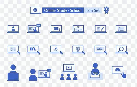 アイコンセット オンライン学習