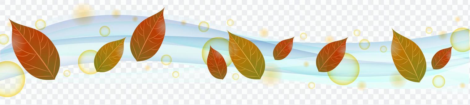 흘러가 붉은 나뭇잎 - 하늘색