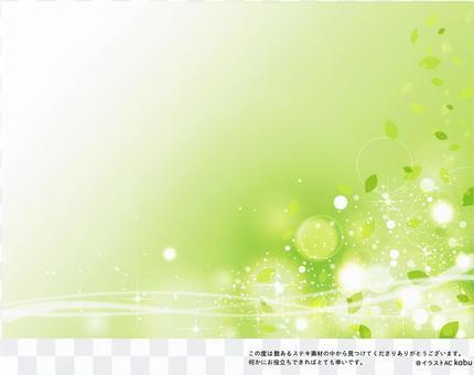 綠色閃光背景材料(與波)