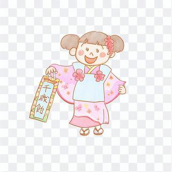 Shichigosan和服的女孩