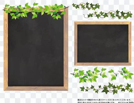 木框咖啡館風格的新鮮綠色圖像框架