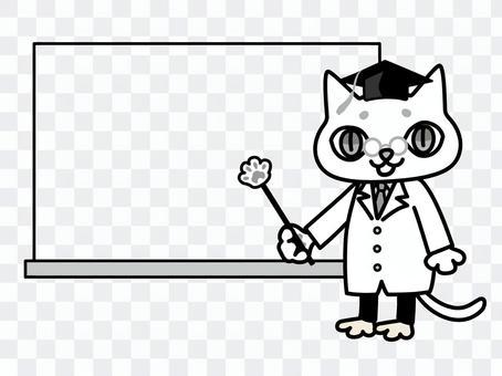 Neko博士和董事會(黑白)