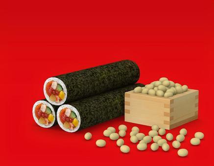 Setsubori Egata Roll and Fukuyama Red Background 01